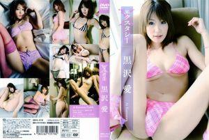 X时间 エクスタシー 6 黒沢爱