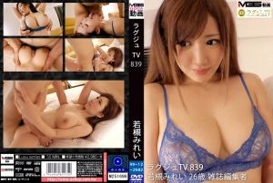 高贵正妹TV 839