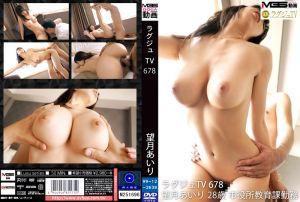 高贵正妹TV 678