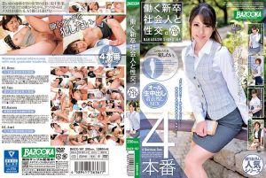 肏翻社会新鲜人 10