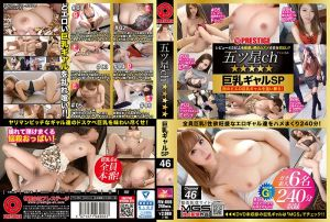 五星级频道 搭讪辣妹 特别版 46