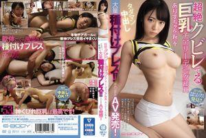 超絶クビレてる巨乳チアリーディング部员ありすちゃん(仮)をタダマン中出し大量种付けプレス!!そのままAV発売!