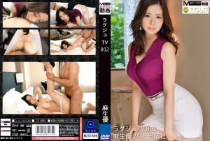高贵正妹TV 802