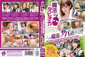 魔法珍奶 KFNE-041 下