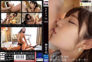 高贵正妹TV 968