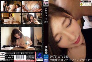 高贵正妹TV 980