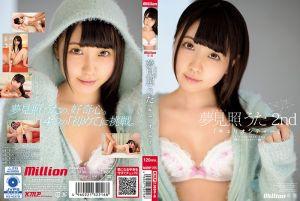 梦见照歌 2nd 『好奇心』