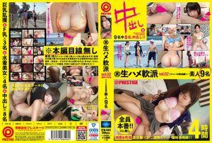 素人无套抽插搭讪 vol.02