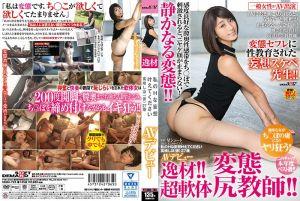 满足我的幹砲妄想 高崎志保 27岁 下海拍片