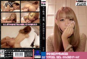 真实搭讪后首拍 40 in 涉谷 T小队