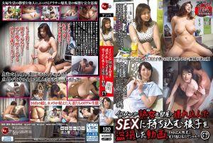イケメンが熟女を部屋に连れ込んでSEXに持ち込む様子を盗撮した动画。 FANZA限定!先行配信スペシャル!!59