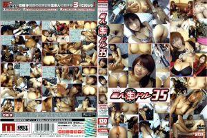 石桥渉搭讪素人偶像 35