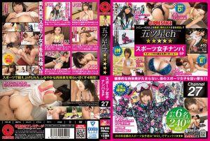 五星级频道 搭讪体育系正妹特别版 27 第一集