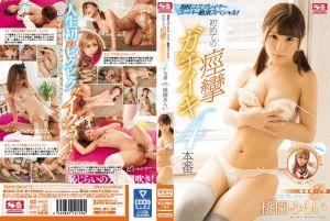 肏翻角色扮演妹!幹爆4砲痉挛爽翻天 桃园未来