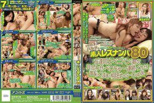 女导演春菜搭讪素人蕾丝边 80