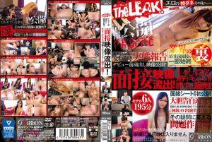 下海前珍藏淫片大公开!