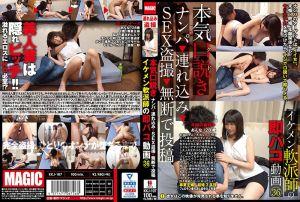 认真把妹 搭讪→外带→幹砲偷拍→擅自PO网 型男搭讪师即刻开幹影片 38