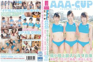 AAA-CUP 贫乳田径社中出乱交集训