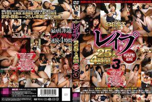 BEST OF 强暴 25人4小时 3
