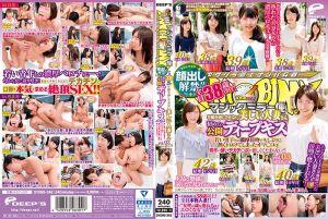 魔镜号 全篇露脸!正妹人妻公开激烈深吻发情开肏! 03 in惠比寿&白金 第二集