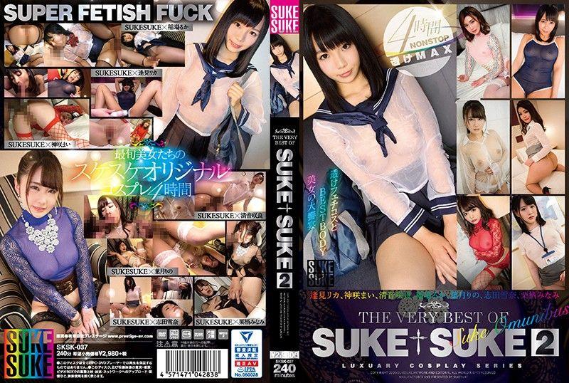 SUKESUKE 精选辑 2