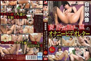 偷情妻幹砲纪录影片
