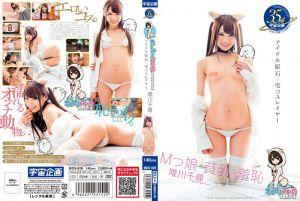 五十隻马强力推荐 超萌角色扮演妹 唯川千寻