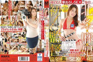 导演初体验!侍奉处男幹砲破童贞 北条麻妃