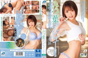 电击移籍!MAX-A专属菊川三叶下海!