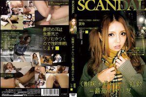 (制服+辣妹)×绑架=最强的砲友