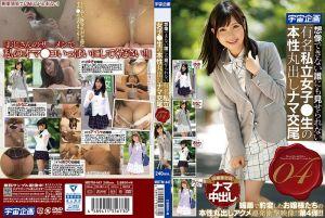 知名女校学生妹淫乱本性无套交尾 04