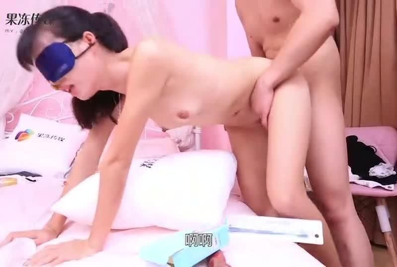 国産AV 果冻传媒真实拍摄计划腼腆少女 黄雪纯