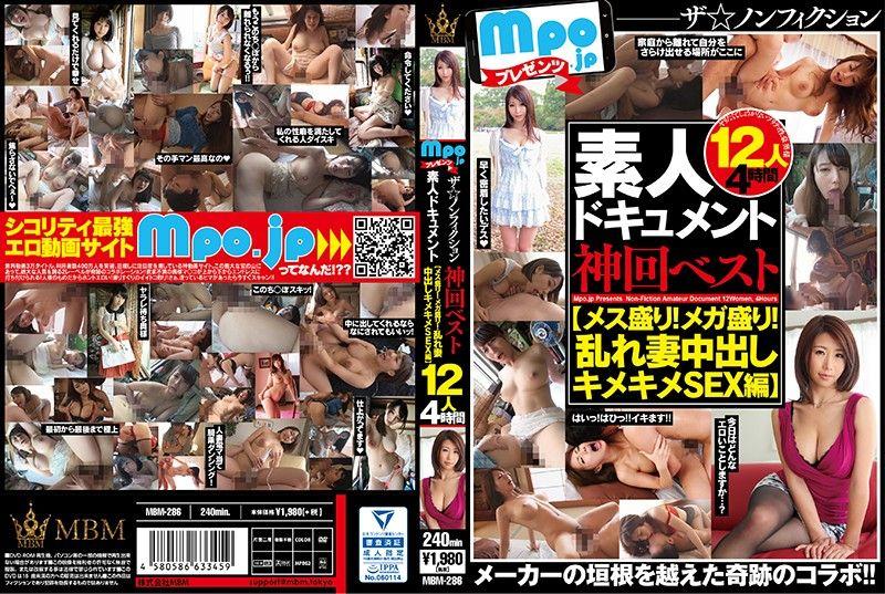 非戏剧 素人搭讪 神回精选 【狂乱妻子中出做爱编】 12人4小时