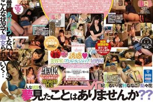 【2】【VR】働く女に诱惑されて 美容室编・アパレルショップ编・居酒屋编