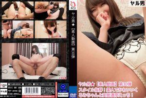 【ヤル男】肏素人渣男 30 变态猛幹身材超赞正妹久留美!