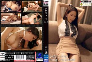 高贵正妹TV 933
