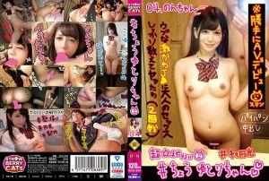 #超宽松频道 04.浓酱