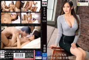 高贵正妹TV 626