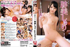 3P肏翻喷潮超赞白虎女友
