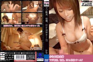 真实搭讪后首拍 53 in 涉谷 T小队