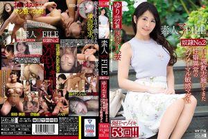 素人M女档案 奴隷No.2 百合(假名)