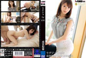 高贵正妹TV 698