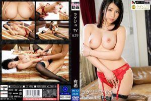 高贵正妹TV 629
