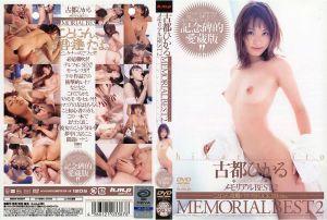 古都光纪念精选 2