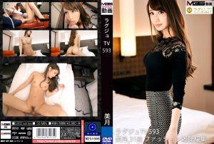 高贵正妹TV 593