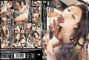 口交精选 熟女篇 7