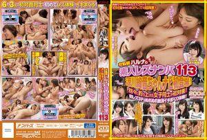 女导演春菜搭讪素人蕾丝边 113 凉川绚音和素人妹蕾丝3P高潮初体验!