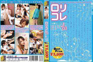 罗莉精选 season 01