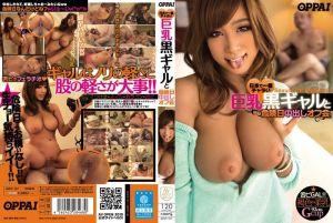 欠肏巨乳黒辣妹危险日中出网聚