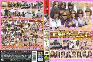 SOD女子社员 第13回 王様ゲームで拒みきれずに大乱交!!